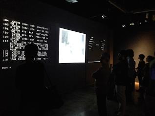 Plataformas de la imaginación: escenarios de la lectura electrónica México 2015   La literatura más allá dellibro